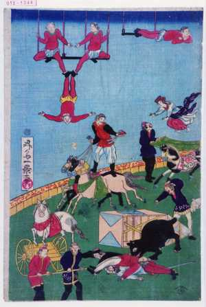 Ikkei: − - Waseda University Theatre Museum