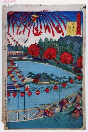 Utagawa Kunitoshi: 「東京銘勝会」「不忍の競馬」 - Waseda University Theatre Museum