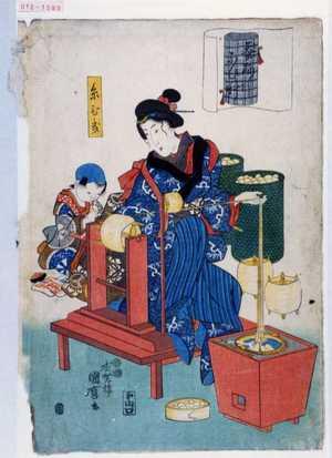 国麿: 「蚕やしなひ草」「糸ひき」 - Waseda University Theatre Museum