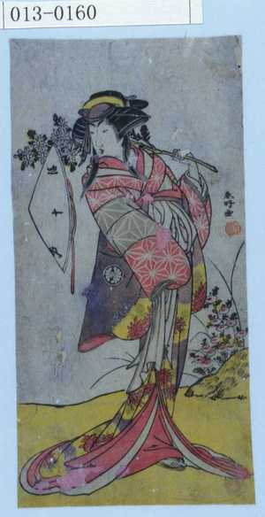 Katsukawa Shunko: - Waseda University Theatre Museum