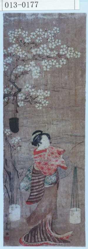 Utagawa Toyoharu: - Waseda University Theatre Museum