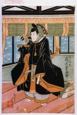 芦ゆき: 「菅相丞 尾上菊五郎」 - 演劇博物館デジタル