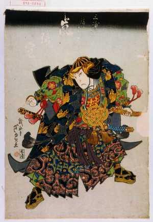 芦ゆき: 「三浦帯刀後ニ真柴久次 嵐璃寛」 - 演劇博物館デジタル