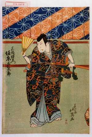 北英: 「不破伴左衛門 坂東寿太郎」 - 演劇博物館デジタル