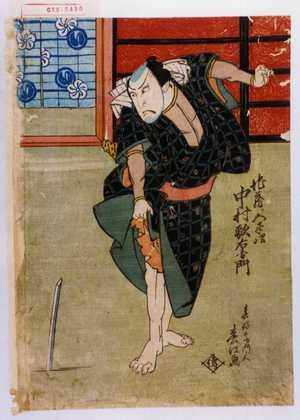 北英: 「地蔵ノ五平次 中村歌右衛門」 - 演劇博物館デジタル
