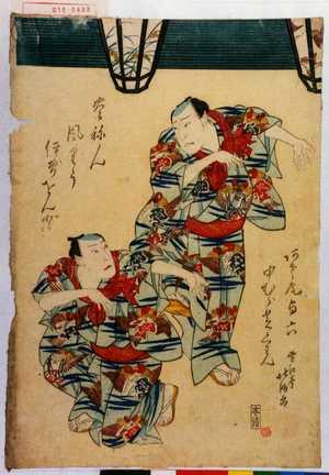 北妙: 「あさ尾与六 中むら芝くわん」「豊ねん風りう伊勢をんど」 - Waseda University Theatre Museum