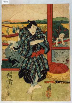 重春: 「早野勘平 市川団蔵」 - 演劇博物館デジタル