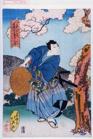 北英: 「小栗判官 尾上多見蔵」 - 演劇博物館デジタル