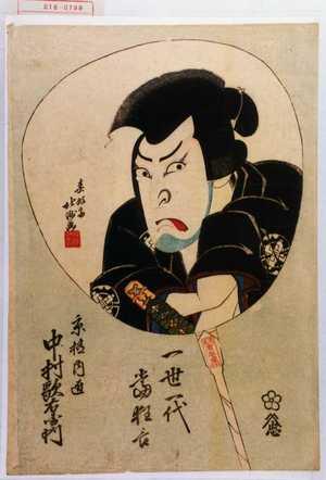 Shunkosai Hokushu: 「一世一代当狂言」「京極内匠 中村歌右衛門」 - Waseda University Theatre Museum