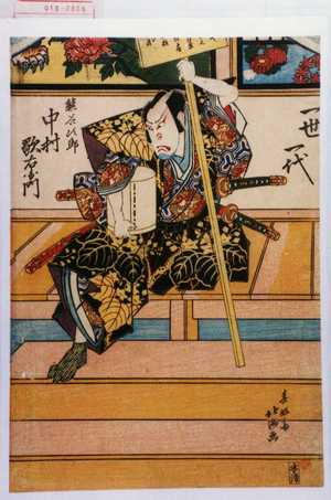 Shunkosai Hokushu: 「一世一代 熊谷次郎 中村歌右衛門」 - Waseda University Theatre Museum