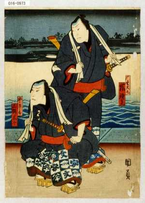 Utagawa Kunikazu: 「雁金文七」「嵐璃寛」「安ノ平兵衛」「三桝梅舎」 - Waseda University Theatre Museum