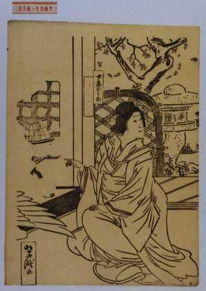 歌川芳滝: 「女房おとわ」 - 演劇博物館デジタル