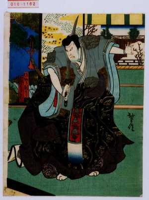 広信: 「伊勢ノ新九郎」「嵐吉三郎」 - 演劇博物館デジタル
