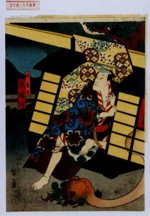 Utagawa Kunikazu: 「奴角助」「嵐璃☆」 - Waseda University Theatre Museum