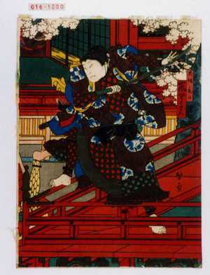 Utagawa Kunikazu: 「犬坂毛の」「嵐りくわん」 - Waseda University Theatre Museum