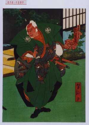 歌川芳滝: 「本田弥三左衛門 中むら雀右衛門」 - 演劇博物館デジタル