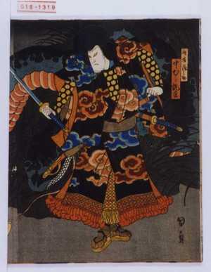 Utagawa Kunikazu: 「斎藤蔵之助」「中村翫雀」 - Waseda University Theatre Museum