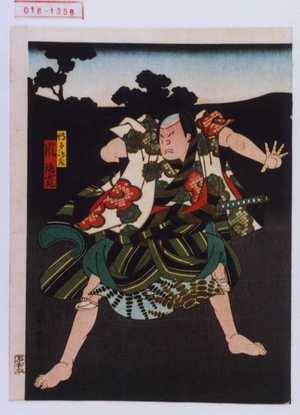 Utagawa Kunikazu: 「博多嶋蔵」「嵐璃寛」 - Waseda University Theatre Museum
