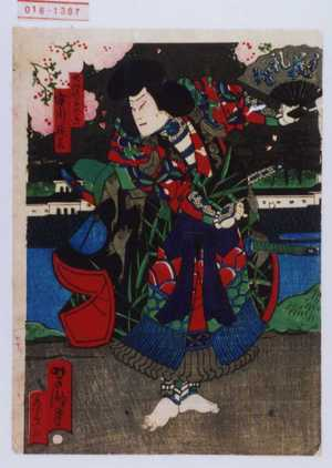 Utagawa Yoshitaki: 「犬山道節忠輿 実川延若」 - Waseda University Theatre Museum