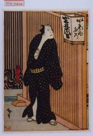 Utagawa Hirosada: 「団七茂兵衛」 - Waseda University Theatre Museum