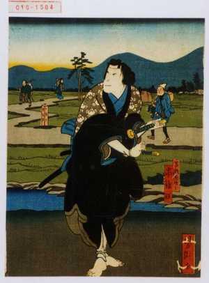 歌川芳滝: 「早瀬源次郎 嵐璃☆」 - 演劇博物館デジタル
