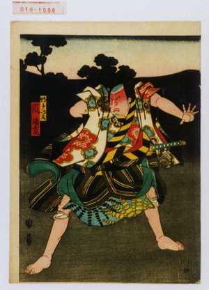 Utagawa Kunikazu: 「博多島蔵」「嵐璃寛」 - Waseda University Theatre Museum