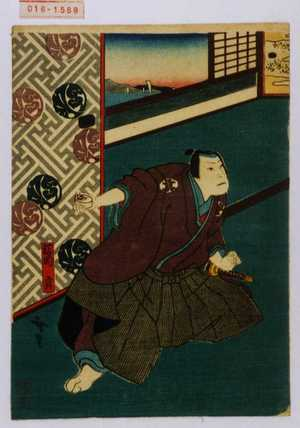 Utagawa Hirosada: 「福岡貢」 - Waseda University Theatre Museum