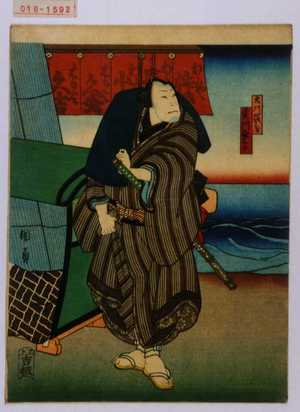 歌川国員: 「天川や義兵衛」「実川延三郎」 - 演劇博物館デジタル
