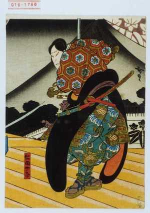 Utagawa Hirosada: 「仁田四郎」 - Waseda University Theatre Museum