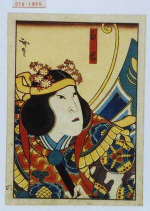 歌川広貞: 「白蝶」 - 演劇博物館デジタル
