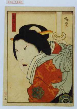 Utagawa Hirosada: 「岩ふじ」 - Waseda University Theatre Museum