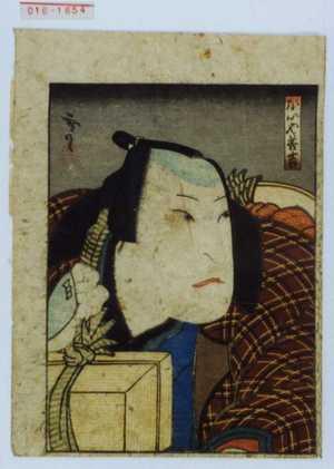 歌川広貞: 「かいや善吉」 - 演劇博物館デジタル