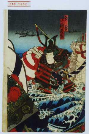広信: 「敦盛 片岡我当」 - Waseda University Theatre Museum