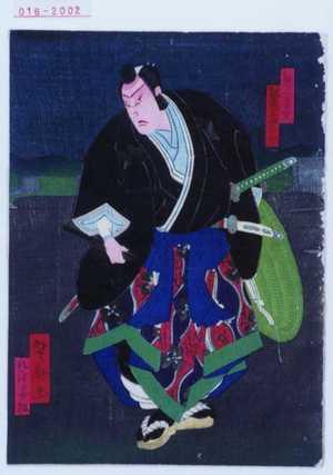 歌川芳滝: 「熊か谷直実 坂東寿太郎」 - 演劇博物館デジタル