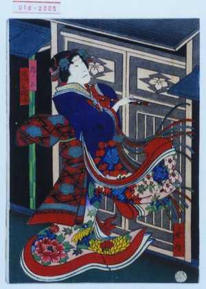 茂広: 「郭公 市川右団治」 - Waseda University Theatre Museum