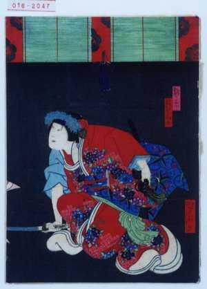 歌川芳滝: 「静御前 荻野扇女」 - 演劇博物館デジタル