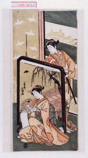 Ippitsusai Buncho: (衝立と女) - Waseda University Theatre Museum