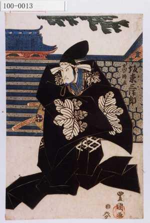 Utagawa Toyokuni I: 「高の師直 坂東三津郎」 - Waseda University Theatre Museum