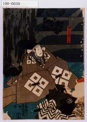 Utagawa Kunisada: 「桃ノ井若狭之助」 - Waseda University Theatre Museum
