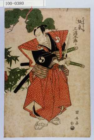 歌川国安: 「大星由良之助 坂東三津五郎」 - 演劇博物館デジタル