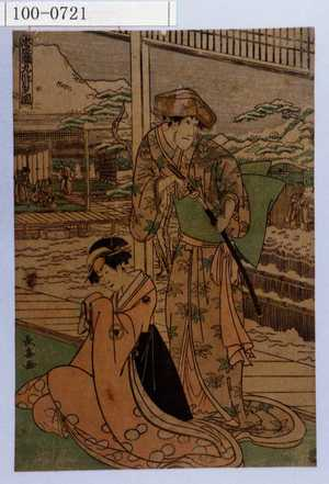 Eishosai Choki: − - Waseda University Theatre Museum