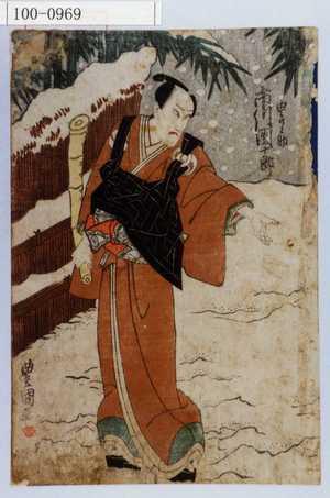 Utagawa Toyokuni I: 「由良之助 市川団十郎」 - Waseda University Theatre Museum
