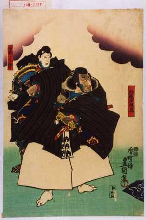 Utagawa Kunisada: 「武蔵坊弁慶」「伊勢ノ三郎」 - Waseda University Theatre Museum