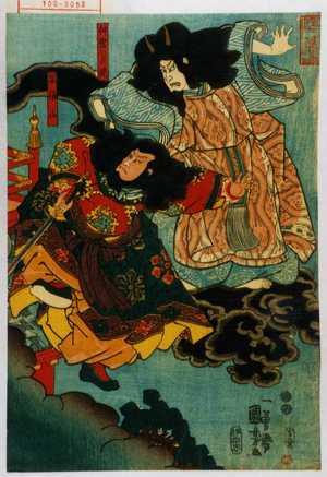 Utagawa Kuniyoshi: 「仲麿の霊魂」「安禄山」 - Waseda University Theatre Museum