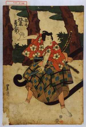 歌川豊国: 「桜丸 坂東彦三郎」 - 演劇博物館デジタル