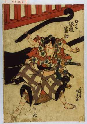 Utagawa Kunisada: 「梅王丸 坂東簑助」 - Waseda University Theatre Museum