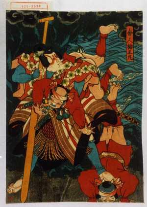 Utagawa Kunisada: 「舎人梅王丸」 - Waseda University Theatre Museum
