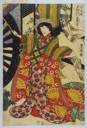 Utagawa Toyokuni I: 「浅香姫 藤川友吉」 - Waseda University Theatre Museum