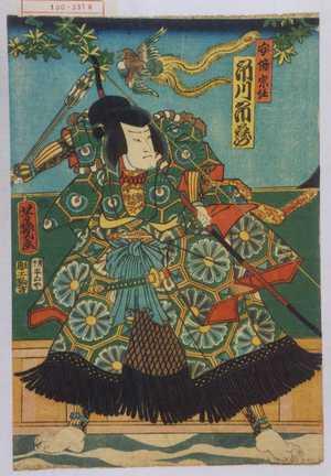 Ochiai Yoshiiku: 「安部宗任 市川市蔵」 - Waseda University Theatre Museum