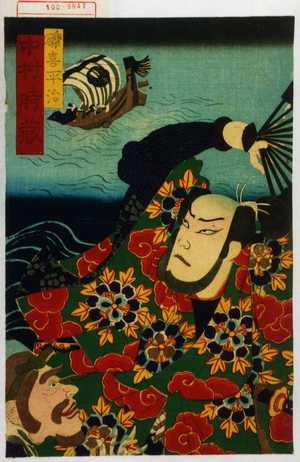 Morikawa Chikashige: 「礫喜平治 中村時蔵」 - Waseda University Theatre Museum
